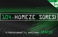 104 – Hümeze Sûresi – Kur'ân-ı Kerîm Çözümü (arapça) – Ahmed Hulusi