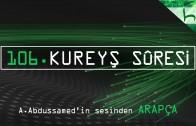 106 – Kureyş Sûresi – Kur'ân-ı Kerîm Çözümü (arapça) – Ahmed Hulusi