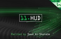 11. Hud – Decoding The Quran – Ahmed Hulusi