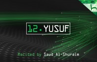 12. Yusuf – Decoding The Quran – Ahmed Hulusi