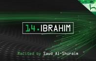 14. Ibrahim – Decoding The Quran – Ahmed Hulusi