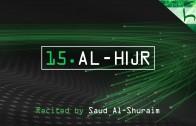 15. Al-Hijr – Decoding The Quran – Ahmed Hulusi