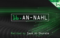 16. An-Nahl – Decoding The Quran – Ahmed Hulusi