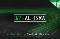 17. Al-Isra – Decoding The Quran – Ahmed Hulusi