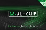 18. Al-Kahf – Decoding The Quran – Ahmed Hulusi
