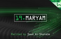 19. Maryam – Decoding The Quran – Ahmed Hulusi