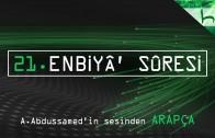 21 – Enbiyâ' Sûresi – Kur'ân-ı Kerîm Çözümü (arapça) – Ahmed Hulusi