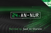 24. An-Nur – Decoding The Quran – Ahmed Hulusi
