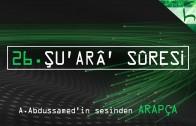 26 – Şu'arâ' Sûresi – Kur'ân-ı Kerîm Çözümü (arapça) – Ahmed Hulusi