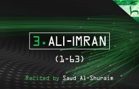 3. Ali-Imran (1-63) – Decoding The Quran – Ahmed Hulusi