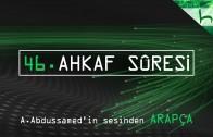 46 – Ahkaf Sûresi – Kur'ân-ı Kerîm Çözümü (arapça) – Ahmed Hulusi