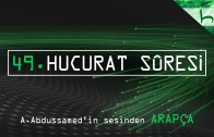 49 – Hucurat Sûresi – Kur'ân-ı Kerîm Çözümü (arapça) – Ahmed Hulusi