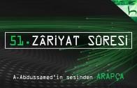 51 – Zâriyat Sûresi – Kur'ân-ı Kerîm Çözümü (arapça) – Ahmed Hulusi