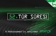 """52 – Tûr Sûresi – Kur'ân-ı Kerîm Çözümü (arapça) – Ahmed Hulusi"""""""