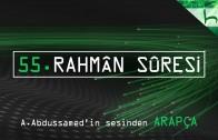 55 – Rahmân Sûresi – Kur'ân-ı Kerîm Çözümü (arapça) – Ahmed Hulusi