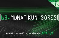 63 – Münafikun Sûresi – Kur'ân-ı Kerîm Çözümü (arapça) – Ahmed Hulusi