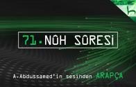 71 – Nûh Sûresi – Kur'ân-ı Kerîm Çözümü (arapça) – Ahmed Hulusi