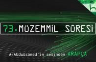 73 – Müzemmil Sûresi – Kur'ân-ı Kerîm Çözümü (arapça) – Ahmed Hulusi
