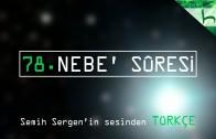 78 – Nebe' Sûresi – Kur'ân-ı Kerîm Çözümü – Ahmed Hulusi