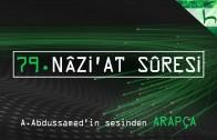 79 – Nâzi'at Sûresi – Kur'ân-ı Kerîm Çözümü (arapça) – Ahmed Hulusi