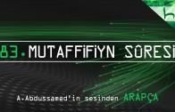 83 – Mutaffifiyn Sûresi – Kur'ân-ı Kerîm Çözümü (arapça) – Ahmed Hulusi