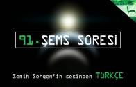 91 – Şems Sûresi – Kur'ân-ı Kerîm Çözümü – Ahmed Hulusi