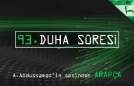 93 – Duha Sûresi – Kur'ân-ı Kerîm Çözümü (arapça) – Ahmed Hulusi