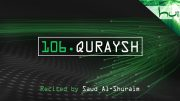 106. Quraysh – Decoding The Quran – Ahmed Hulusi