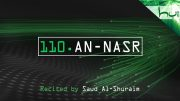 110. An-Nasr – Decoding The Quran – Ahmed Hulusi