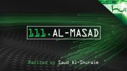 111. Al-Masad – Decoding The Quran – Ahmed Hulusi