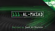 111. Al-Masad – Decoding The Quran – Ahmed Hulusi