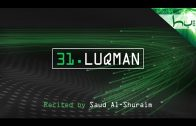 31. Luqman – Decoding The Quran – Ahmed Hulusi