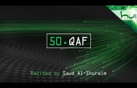 50. Qaf – Decoding The Quran – Ahmed Hulusi