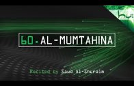 60. Al-Mumtahina – Decoding The Quran – Ahmed Hulusi
