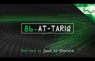 86. At-Tariq – Decoding The Quran – Ahmed Hulusi