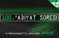 100 – 'Adiyat Sûresi – Kur'ân-ı Kerîm Çözümü (arapça) – Ahmed Hulusi