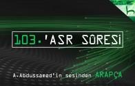103 – 'Asr Sûresi – Kur'ân-ı Kerîm Çözümü (arapça) – Ahmed Hulusi