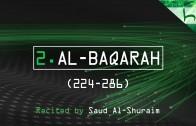 2. Al-Baqarah (224-286) – Decoding The Quran – Ahmed Hulusi