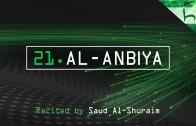 21. Al-Anbiya – Decoding The Quran – Ahmed Hulusi