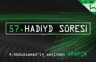 57 – Hadiyd Sûresi – Kur'ân-ı Kerîm Çözümü (arapça) – Ahmed Hulusi