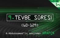 9 – Tevbe Sûresi (060-129) – Kur'ân-ı Kerîm Çözümü (arapça) – Ahmed Hulusi