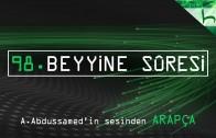 98 – Beyyine Sûresi – Kur'ân-ı Kerîm Çözümü (arapça) – Ahmed Hulusi