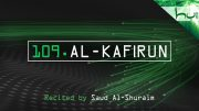 109. Al-Kafirun – Decoding The Quran – Ahmed Hulusi