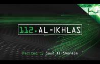 112. Al-Ikhlas – Decoding The Quran – Ahmed Hulusi