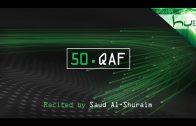 50. Qaf – Decoding The Quran – Ahmed Hulusi