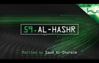59. Al-Hashr – Decoding The Quran – Ahmed Hulusi