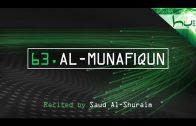 63. Al-Munafiqun – Decoding The Quran – Ahmed Hulusi