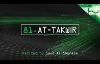 81. At-Takwir – Decoding The Quran – Ahmed Hulusi
