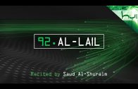 92. Al-Lail – Decoding The Quran – Ahmed Hulusi